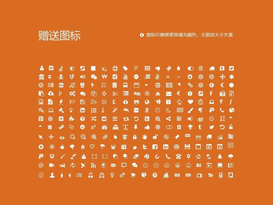 北京交通运输职业学院PPT模板下载_幻灯片预览图36