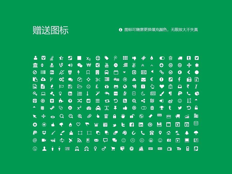 北京体育职业学院PPT模板下载_幻灯片预览图36