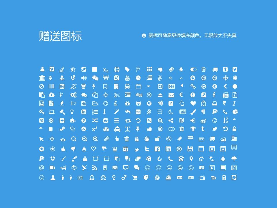 北京电子科技学院PPT模板下载_幻灯片预览图36