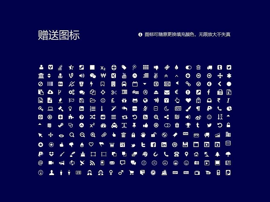 中国人民公安大学PPT模板下载_幻灯片预览图36