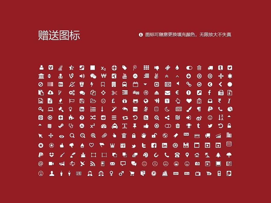 中国政法大学PPT模板下载_幻灯片预览图36