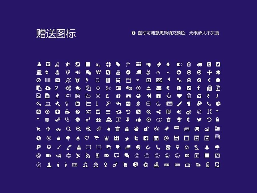 北京外国语大学PPT模板下载_幻灯片预览图36