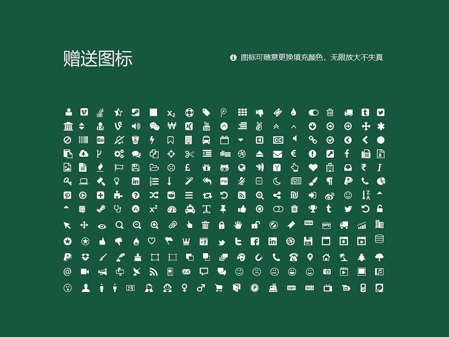 北京林业大学PPT模板下载_幻灯片预览图36