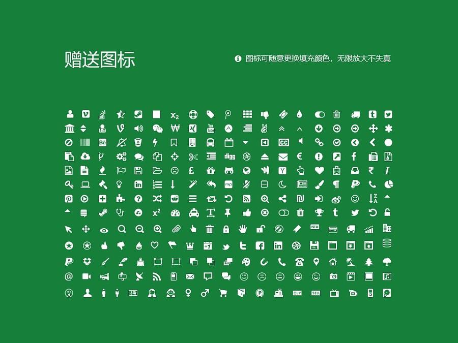 中国农业大学PPT模板下载_幻灯片预览图36