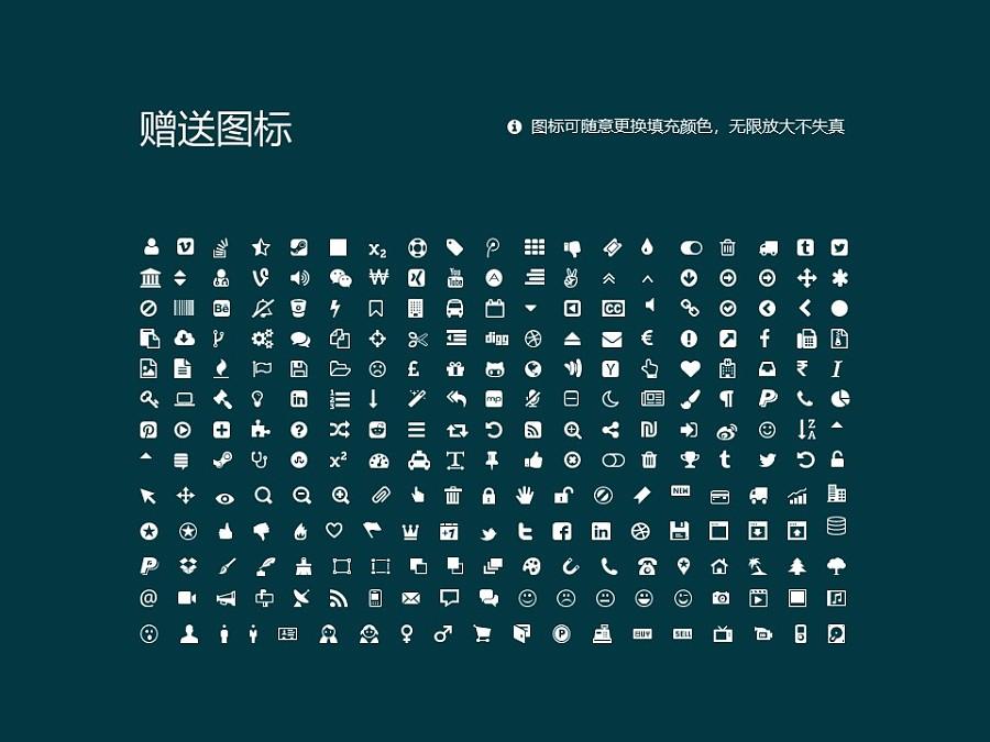 北京化工大学PPT模板下载_幻灯片预览图36