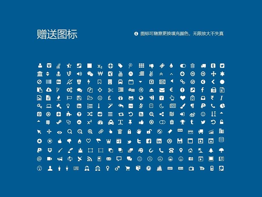 北京科技大学PPT模板下载_幻灯片预览图36