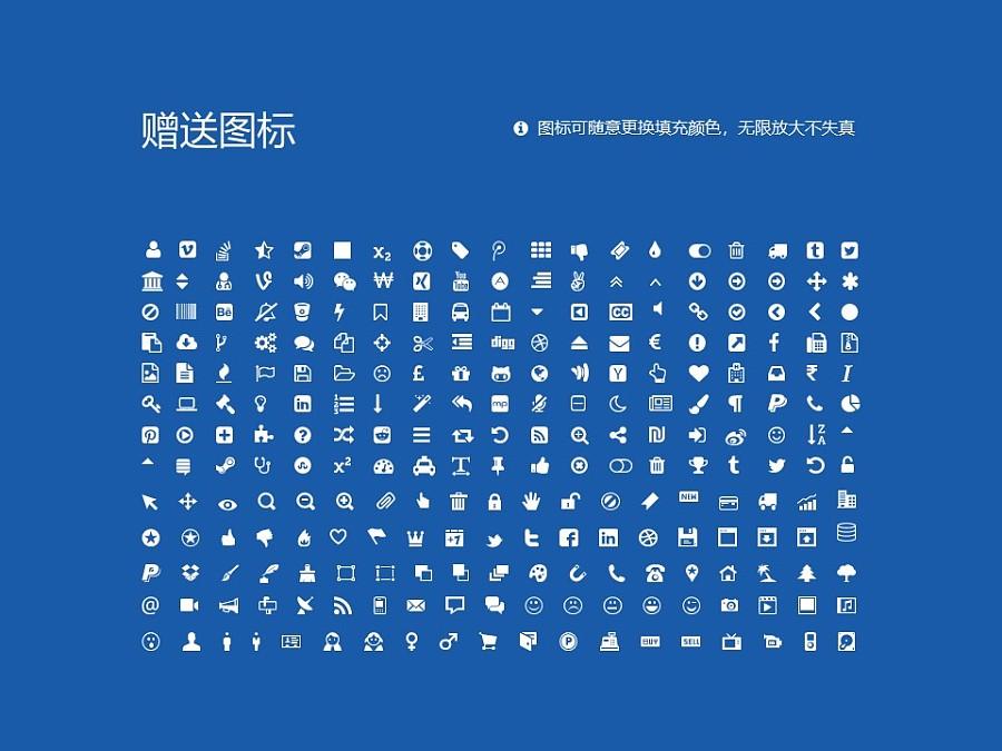 北京交通大学PPT模板下载_幻灯片预览图36