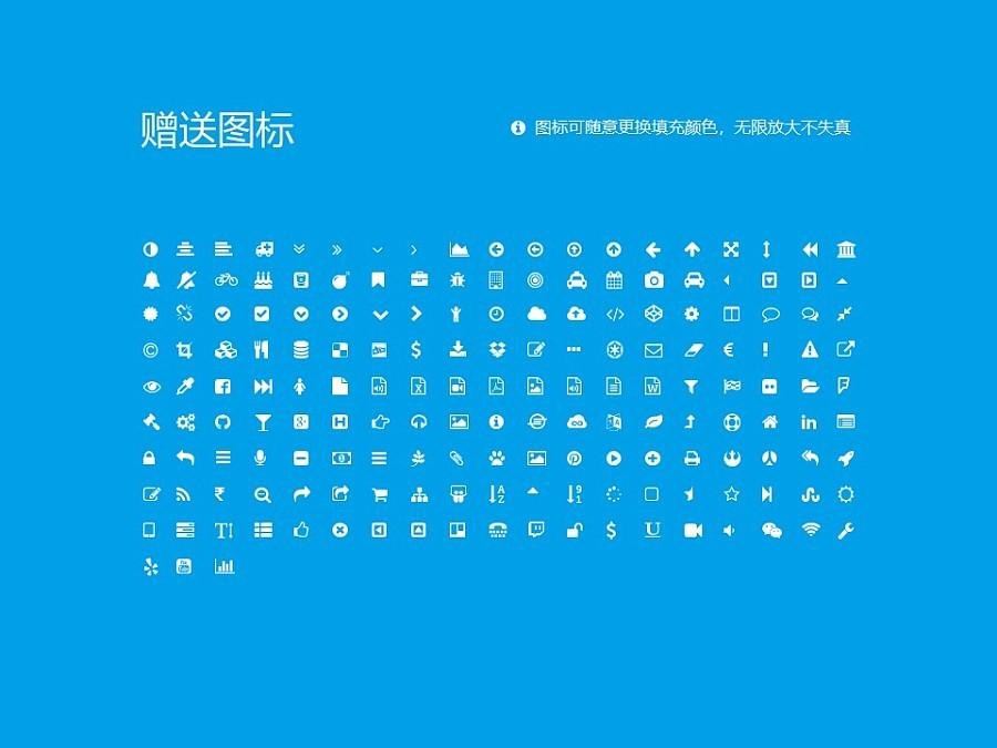 惠州经济职业技术学院PPT模板下载_幻灯片预览图35