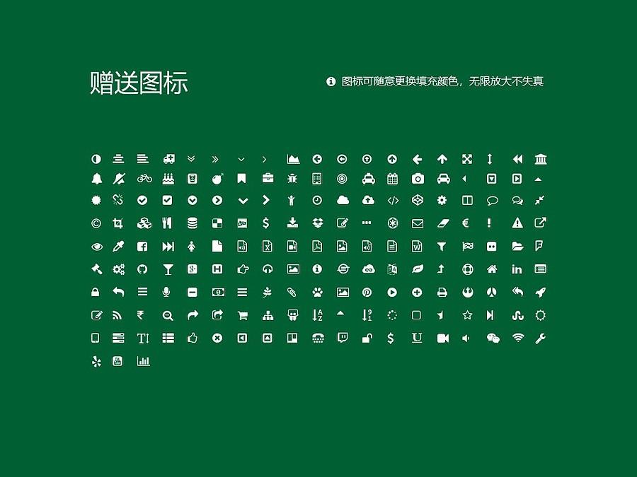 广州工程技术职业学院PPT模板下载_幻灯片预览图33