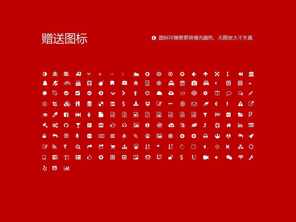 深圳职业技术学院PPT模板下载_幻灯片预览图35