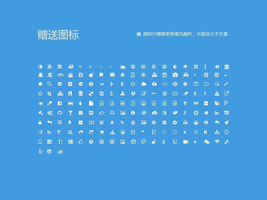 北京汇佳职业学院PPT模板下载_幻灯片预览图35