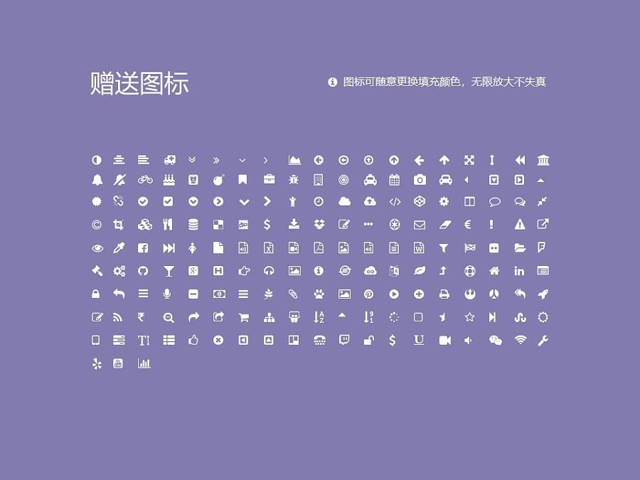 北京经贸职业学院PPT模板下载_幻灯片预览图35
