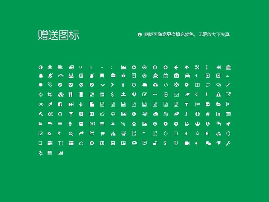 北京体育职业学院PPT模板下载_幻灯片预览图35