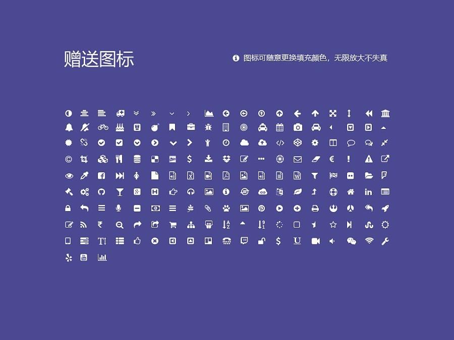 北京中医药大学PPT模板下载_幻灯片预览图35
