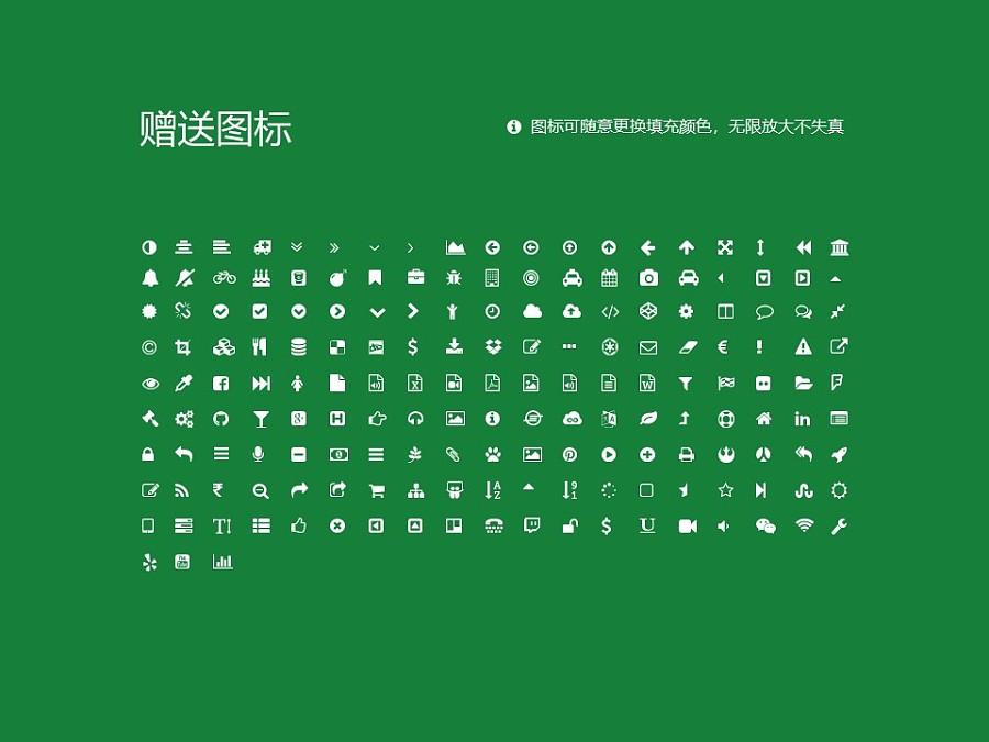 中国农业大学PPT模板下载_幻灯片预览图35