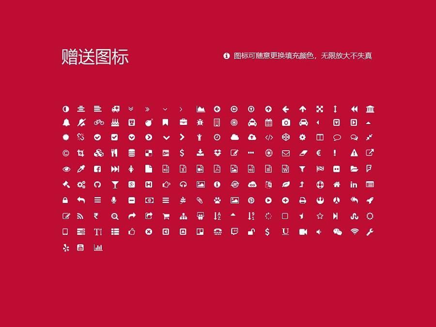 中国人民大学PPT模板下载_幻灯片预览图35
