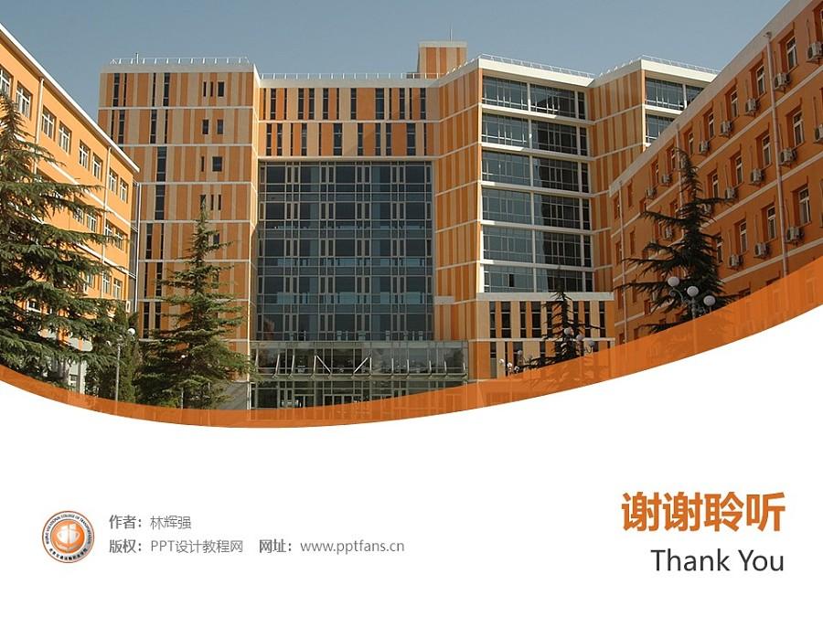 北京交通运输职业学院PPT模板下载_幻灯片预览图32