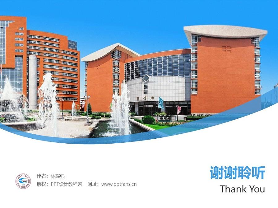 北京电子科技学院PPT模板下载_幻灯片预览图32