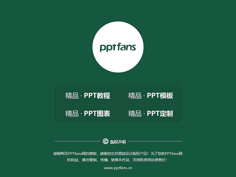 北京林业大学PPT模板下载_幻灯片预览图38
