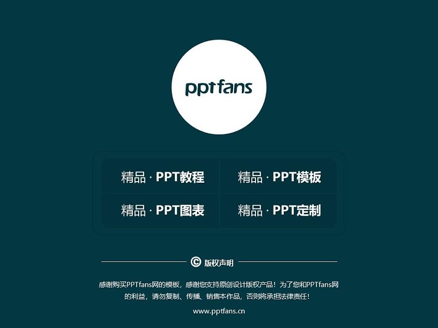 北京化工大学PPT模板下载_幻灯片预览图38