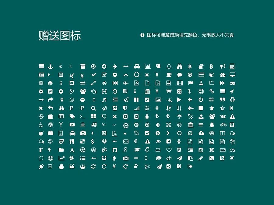 广州科技职业技术学院PPT模板下载_幻灯片预览图34