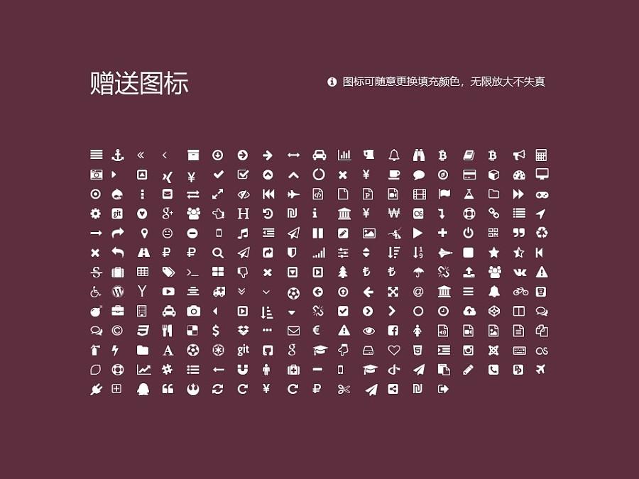 中山火炬职业技术学院PPT模板下载_幻灯片预览图33