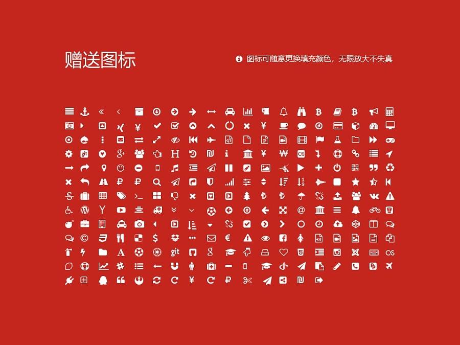 江門職業技術學院PPT模板下載_幻燈片預覽圖34