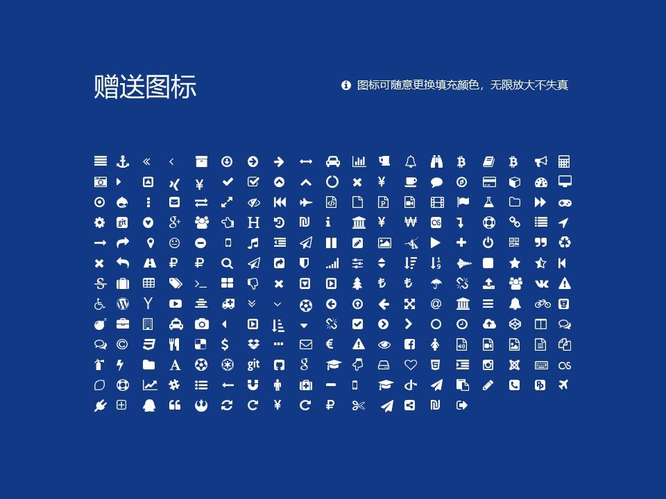 广东松山职业技术学院PPT模板下载_幻灯片预览图34