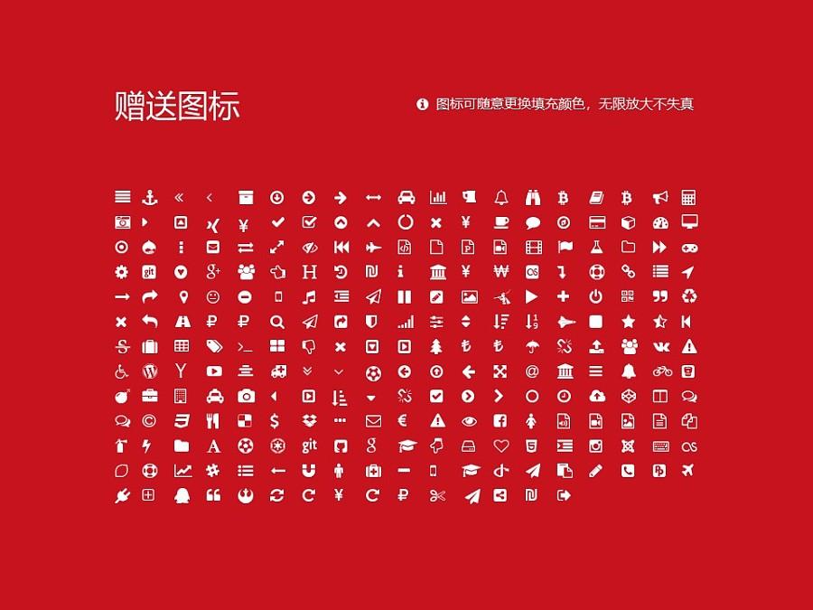 北京劳动保障职业学院PPT模板下载_幻灯片预览图34