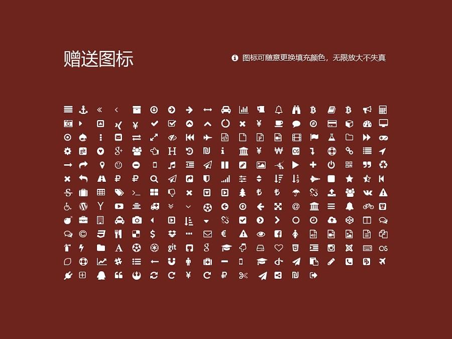 北京经济管理职业学院PPT模板下载_幻灯片预览图34