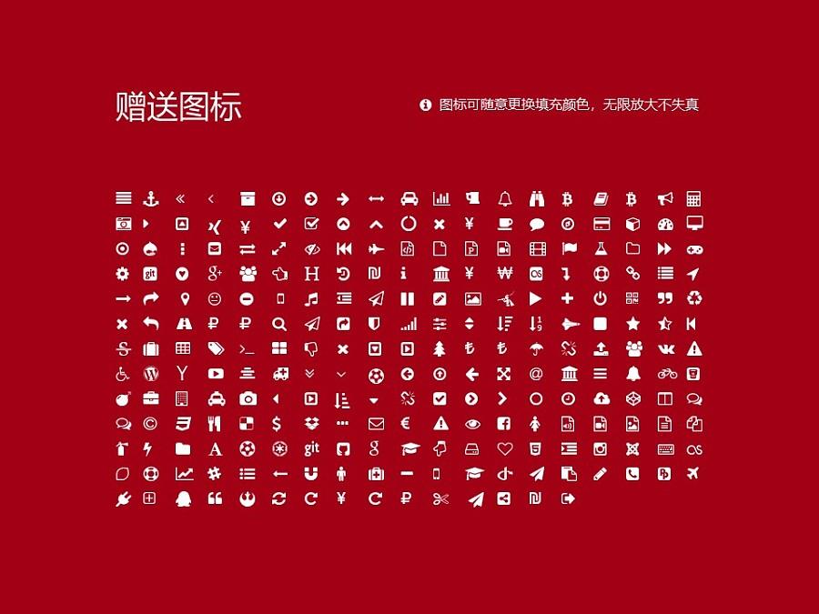 北京戏曲艺术职业学院PPT模板下载_幻灯片预览图34