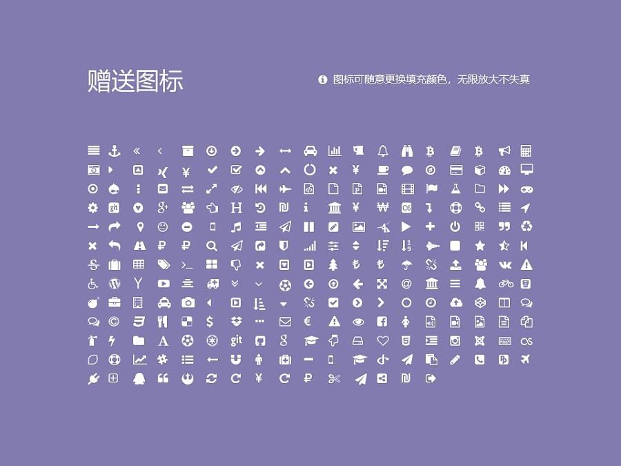 北京经贸职业学院PPT模板下载_幻灯片预览图34