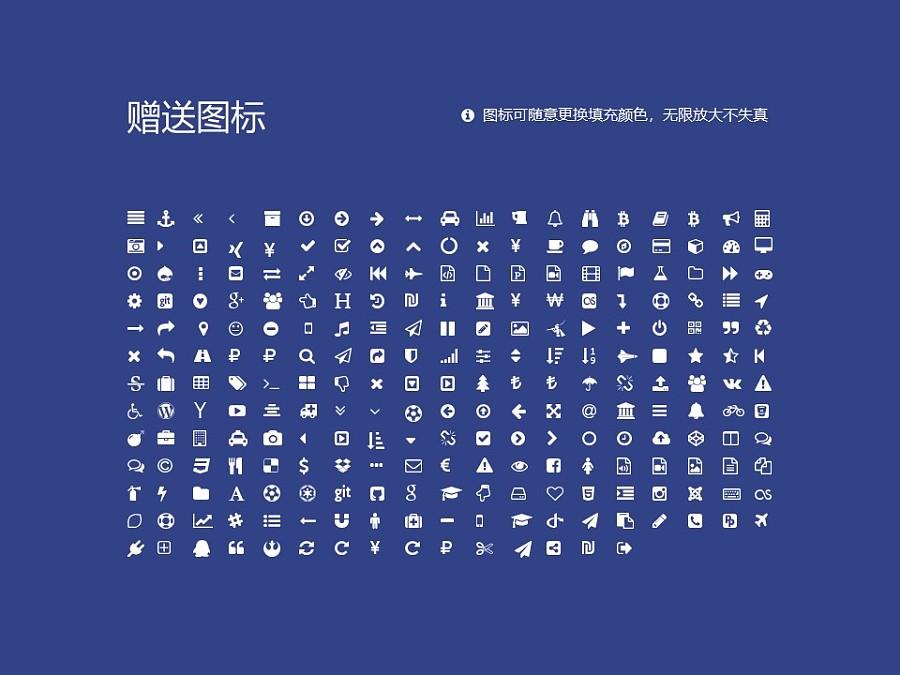 北京政法职业学院PPT模板下载_幻灯片预览图34