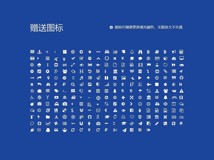 北京京北职业技术学院PPT模板下载_幻灯片预览图34