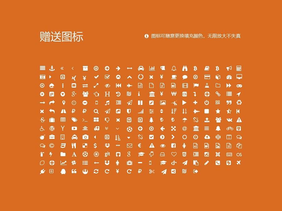 北京交通运输职业学院PPT模板下载_幻灯片预览图34
