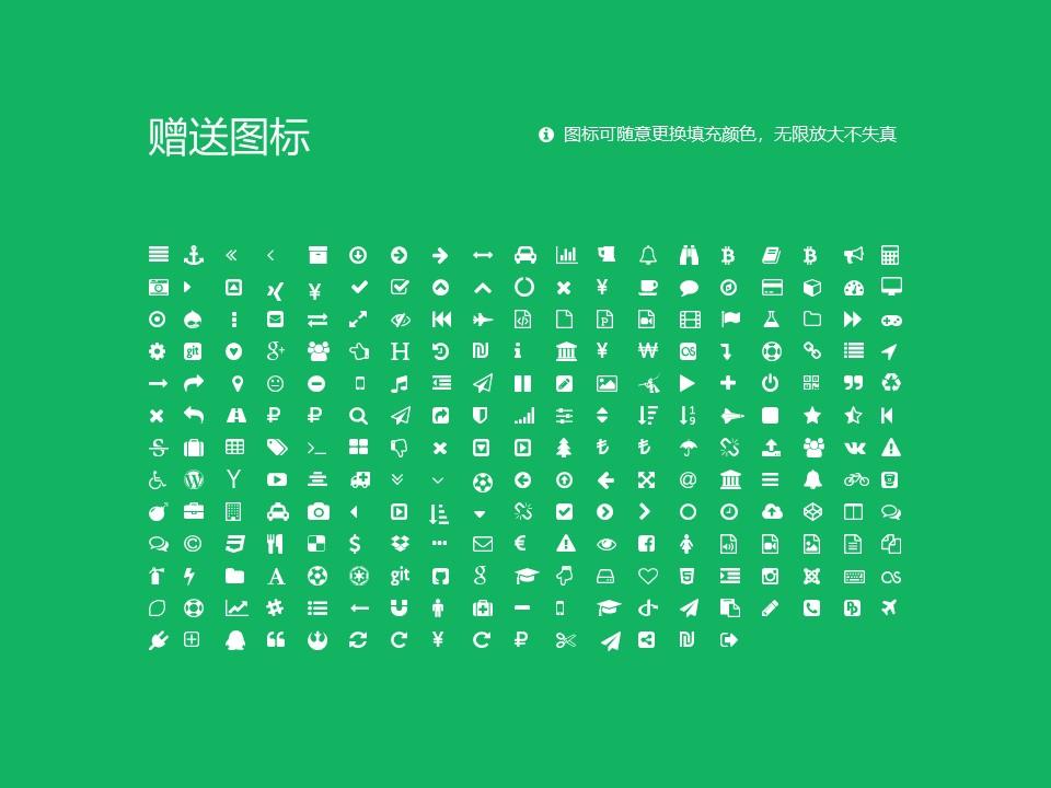 本模板专门为中国青年政治学院老师、同学开发的专用PPT模板,无论是老师的课程PPT、会议PPT,学生日常作业PPT、毕业论文答辩PPT均适用。模板由中国青年政治学院代表性的校园图片为主视觉,中国青年政治学院校徽(LOGO)图片已做背景透明处理,色彩搭配以学校VI为准。用上这一套大方得体的模板,让您上课、作业、汇报、答辩都能得心应手。