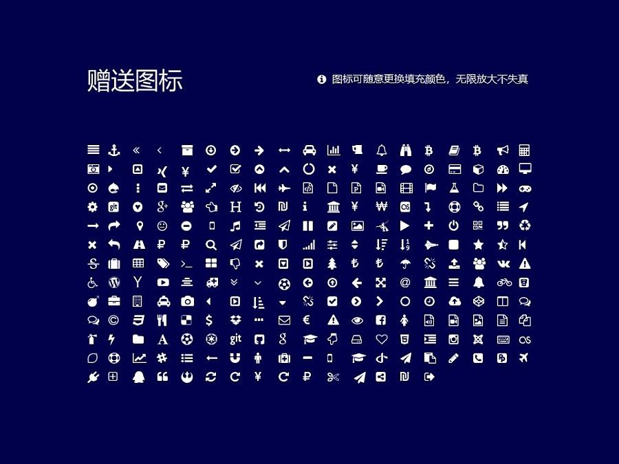 中国人民公安大学PPT模板下载_幻灯片预览图34
