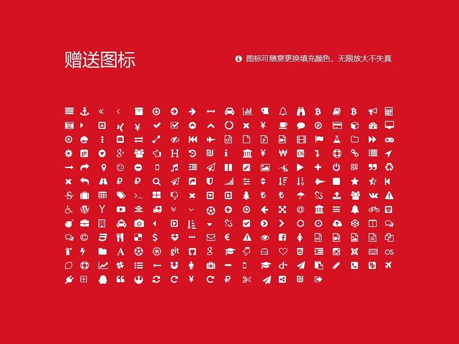 中央民族大学PPT模板下载_幻灯片预览图34