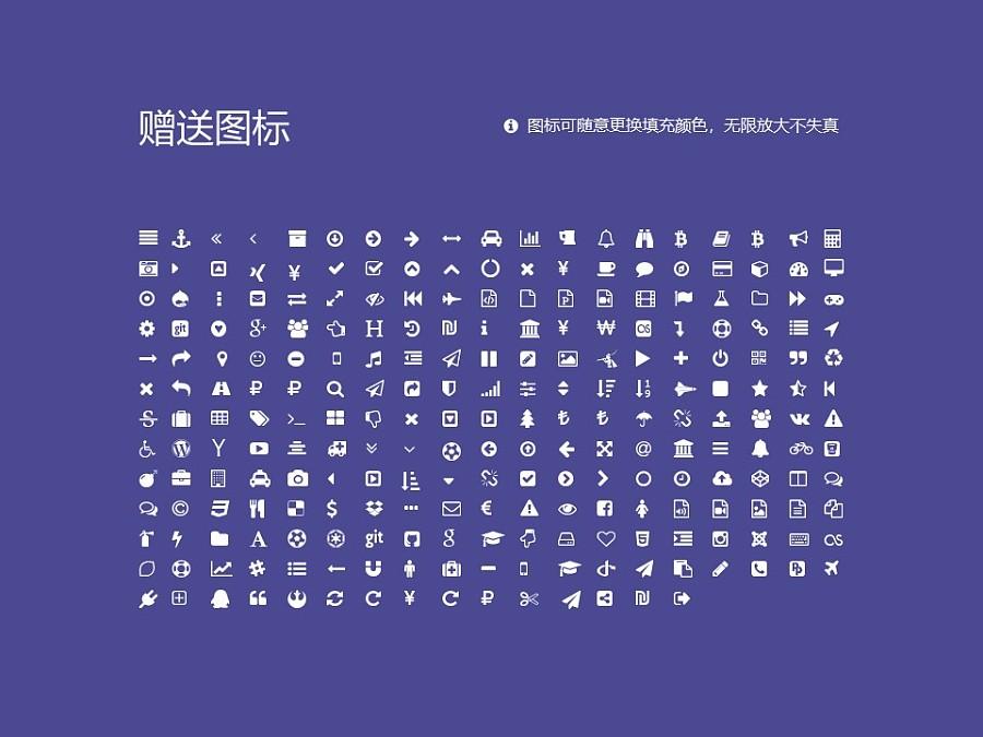 北京中医药大学PPT模板下载_幻灯片预览图34