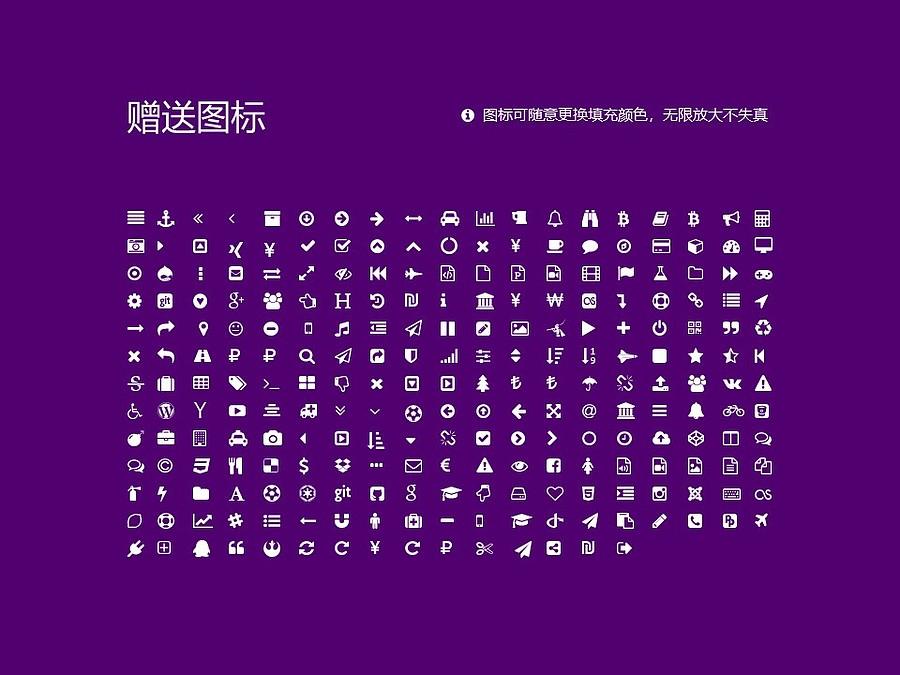 清华大学PPT模板下载_幻灯片预览图34