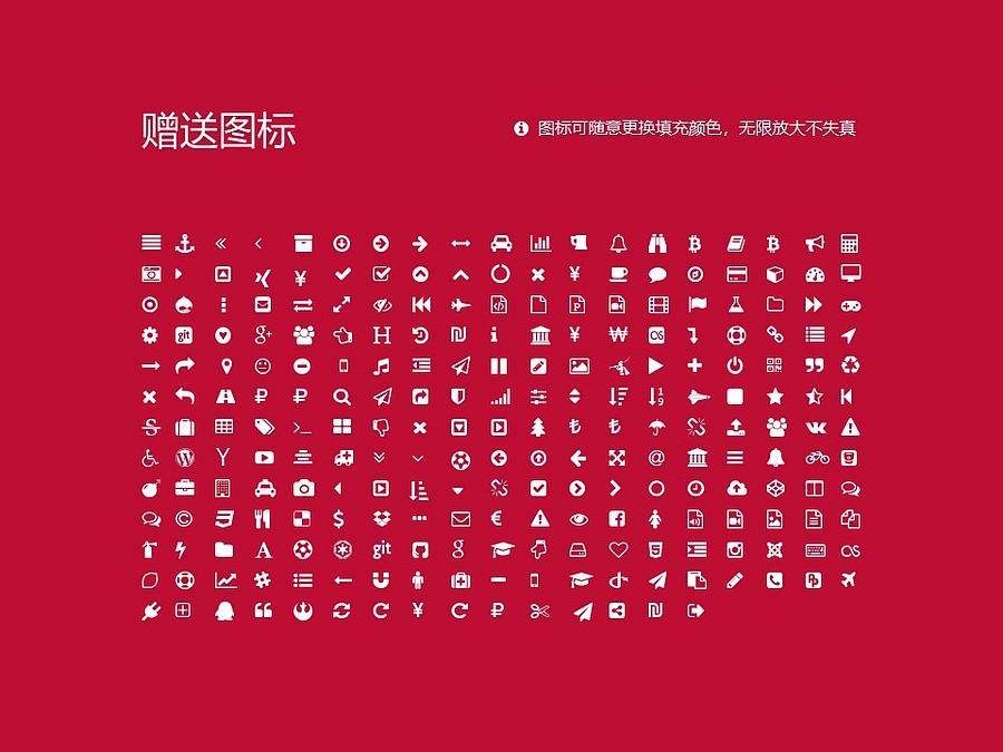 中国人民大学PPT模板下载_幻灯片预览图34
