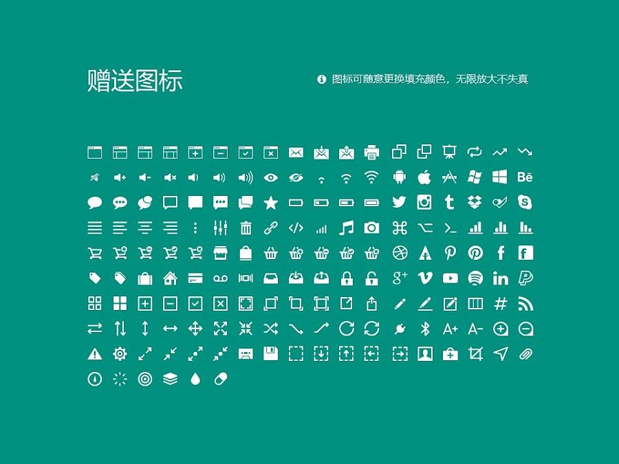 北京师范大学-香港浸会大学联合国际学院PPT模板下载_幻灯片预览图33