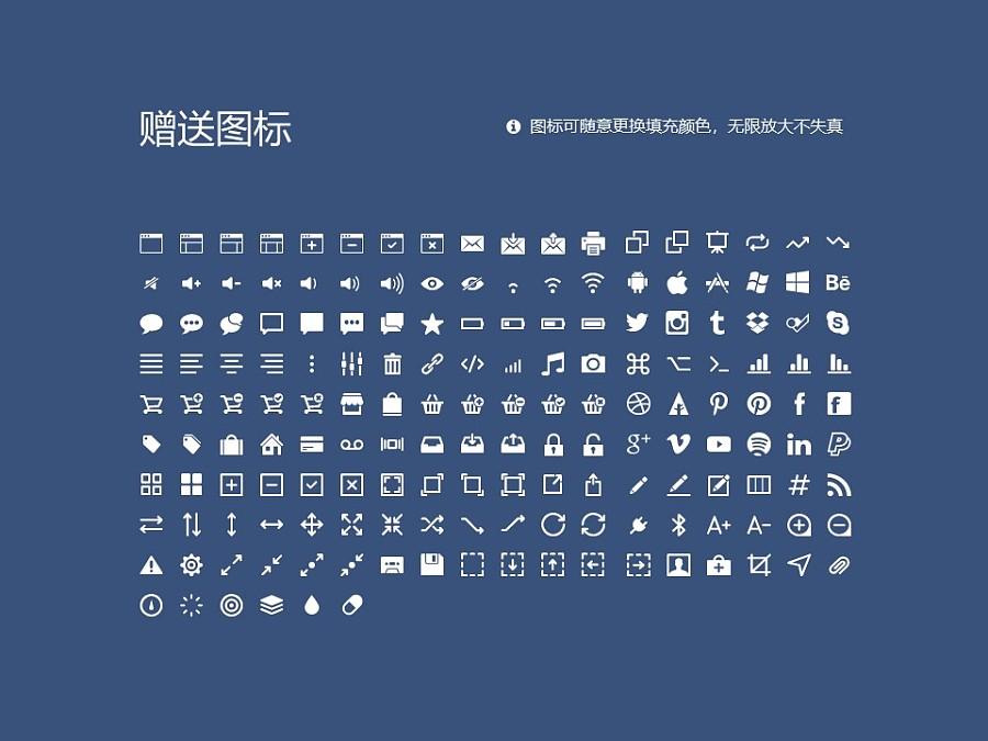 广州中医药大学PPT模板下载_幻灯片预览图33