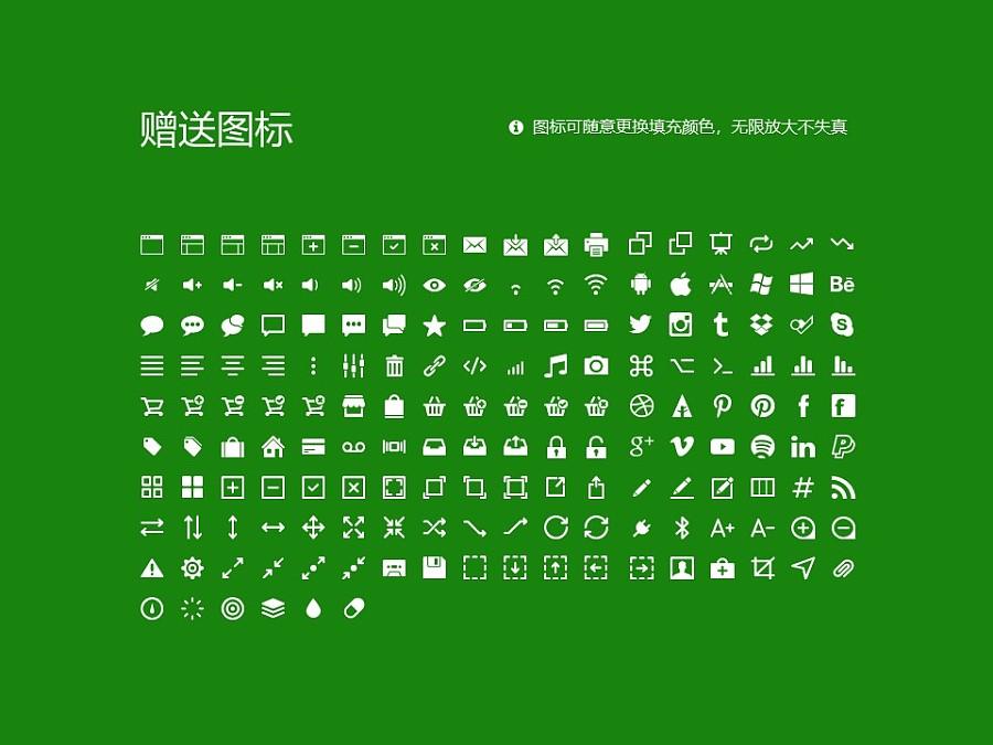 华南农业大学PPT模板下载_幻灯片预览图33