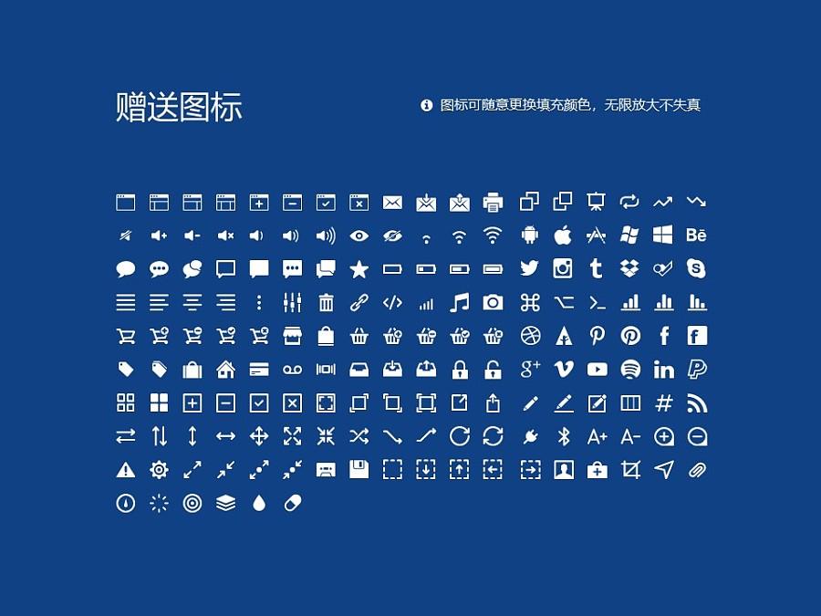 华南理工大学PPT模板下载_幻灯片预览图33