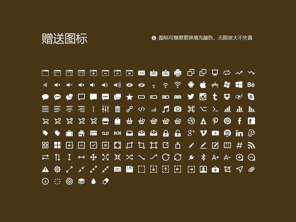 上海电影艺术职业学院PPT模板下载_幻灯片预览图33