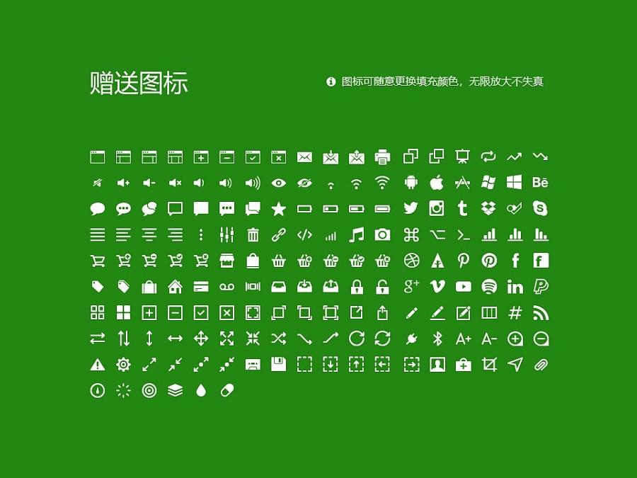 上海农林职业技术学院PPT模板下载_幻灯片预览图33