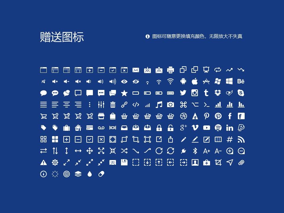 上海第二工业大学PPT模板下载_幻灯片预览图33