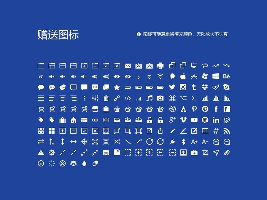 上海对外经贸大学PPT模板下载_幻灯片预览图33