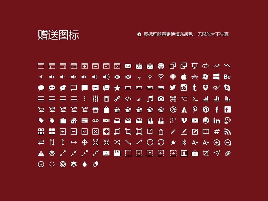 华东政法大学PPT模板下载_幻灯片预览图33